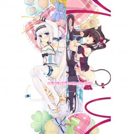 Nekopara Dakimakura Chocola Vanilla Body Pillow Case 04